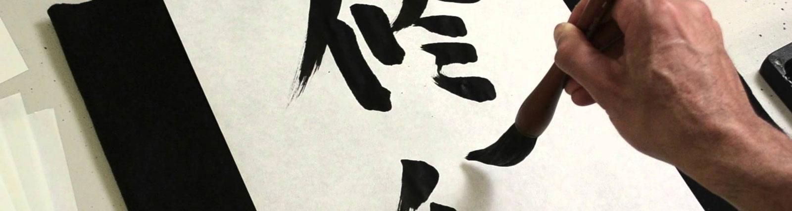calligraphie-ecriture